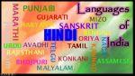تدریس خصوصی زبان هندی