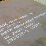 ضایعات آهن آلات بویلر بخار