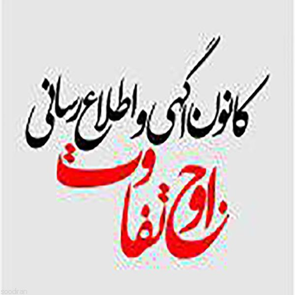 بانک اطلاعات رستوران های تهران و ایران -pic1