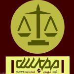 ثبت و فروش برندتجاری در خاورمیانه - تهرا