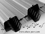 سقفهاي عرشه فولادي