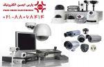 فروش و نصب و راه اندازی انواع دوربين ها