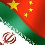 تدریس خصوصی ونیمه خصوصی زبان چینی