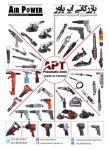ابزار آلات بادی حرفه ای ای پی تی APT