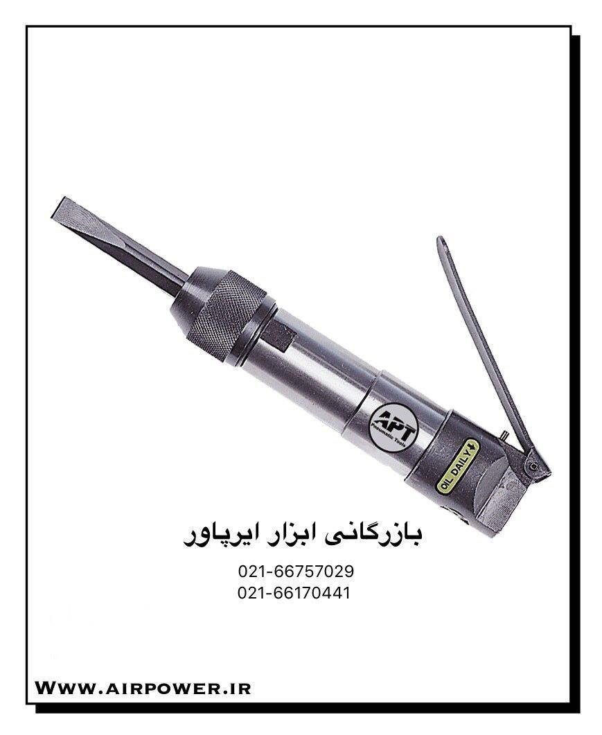 ابزار آلات بادی حرفه ای ای پی تی APT-p2