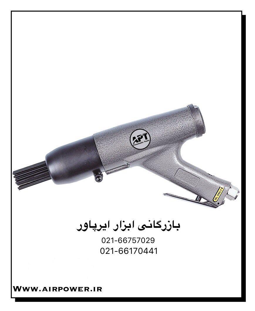 ابزار آلات بادی حرفه ای ای پی تی APT-p3