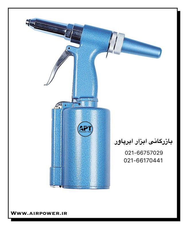 ابزار آلات بادی حرفه ای ای پی تی APT-p4