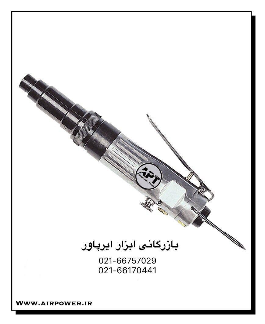 ابزار آلات بادی حرفه ای ای پی تی APT-p8