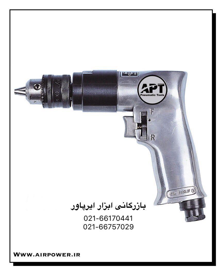ابزار آلات بادی حرفه ای ای پی تی APT-p9