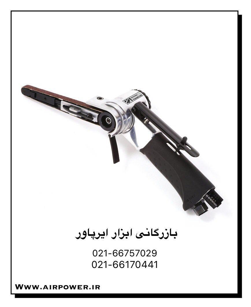 ابزار آلات بادی حرفه ای ای پی تی APT-p1