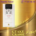 فروش اینورتر آسانسوری جیتک مدل GK600E