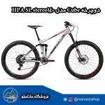 دوچرخه کیوب- مدل STEREO 140 HPA SL