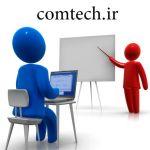 دوره های آموزش شبکه با مدرک رسمی