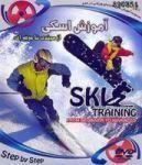دی وی دی - DVD آموزش اسکی