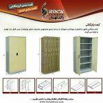کمد بایگانی فروشگاه فلز تهران
