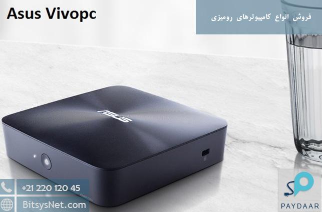 فروش انواع کامپیوتر رو میزی-pic1