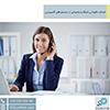 خدمات نگهداری شبکه و پشتیبانی سیستم های