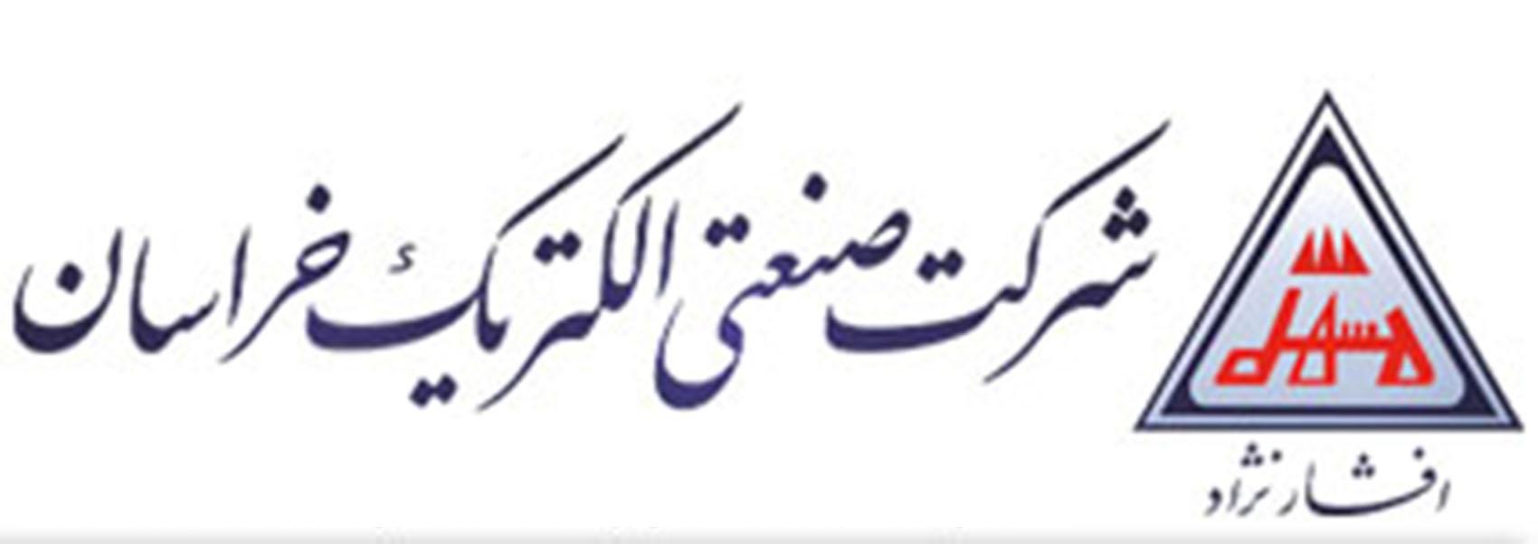 فروش سیم وکابل خراسان افشارنژاد-pic1