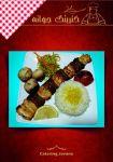 قبول سفارش غذا و تحویل غذا در ونک
