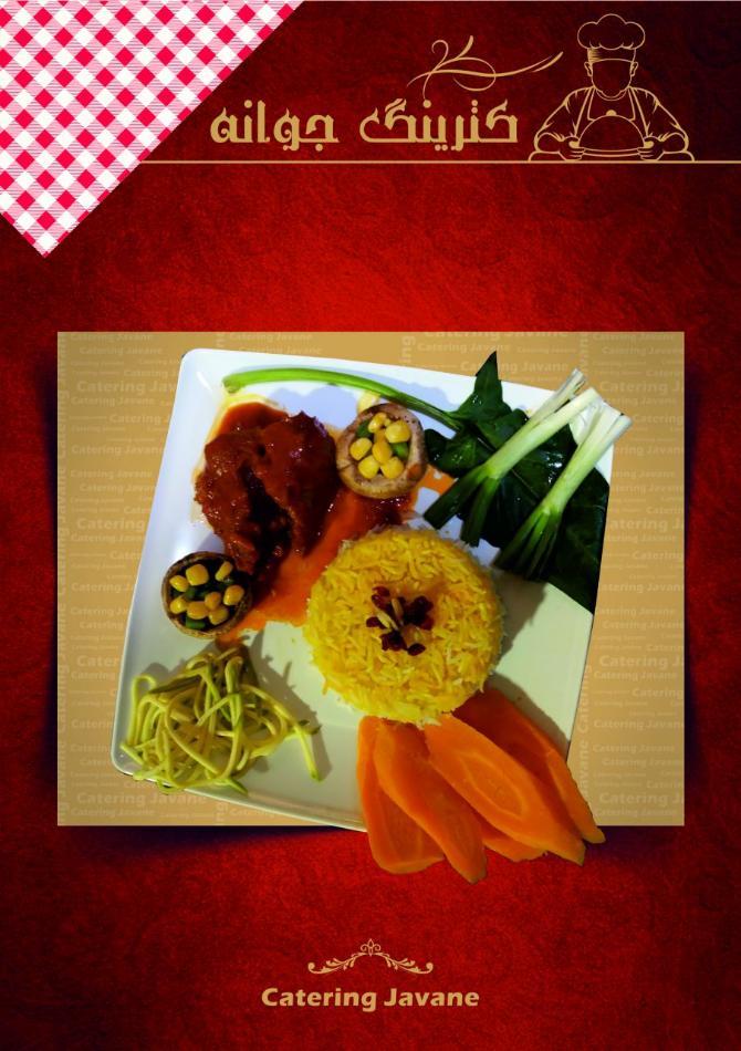 غذای پرسنلی در محدوده ونک -pic1