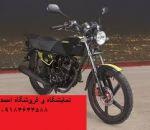 موتورسیکلت زبرا 150 انژکتوری