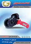 دستگاه مهر چرخان دستی از گشتا صنعت اصفها