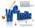 طراحی سایت ، سئو و بهینه سازی سایت ،  وب
