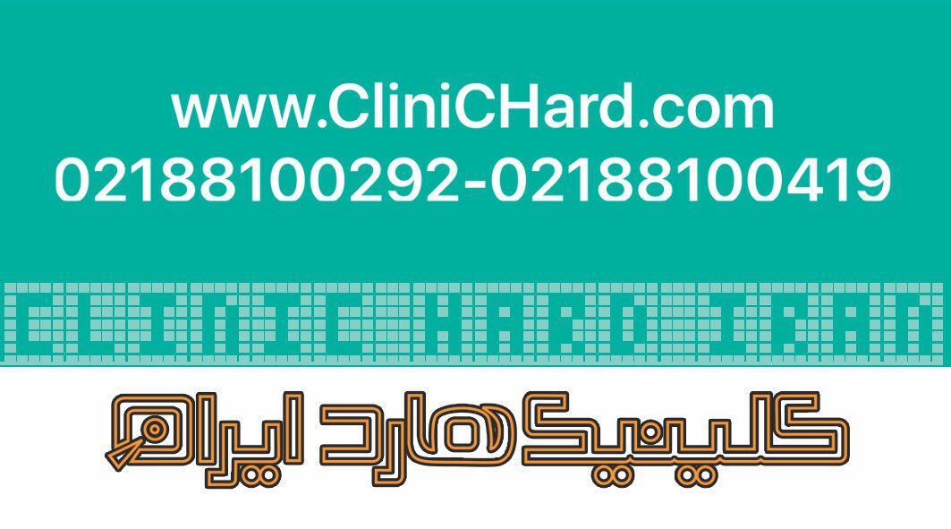 اولین کلینیک بازیابی اطلاعات و تعمیر -pic1