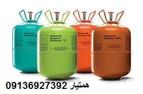 فروش آر 134 , آر 22 گاز کولر-pic1