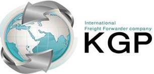 شرکت حمل و نقل بین المللی کالا گذر پارس-pic1