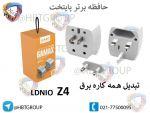 تبدیل همه کاره برق LDNIO Z4