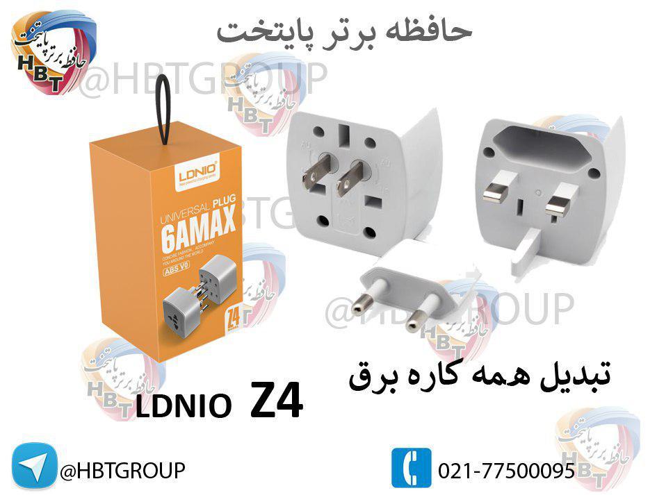 تبدیل همه کاره برق LDNIO Z4-pic1
