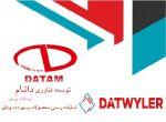 شرکت داتام نماینده رسمی محصولات پسیو دت