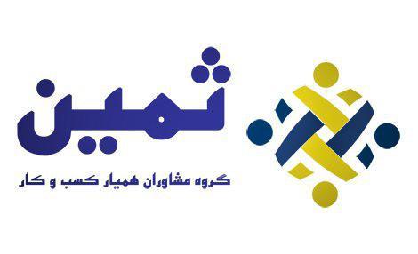 تهاتر ملاک مسکونی و اداری سراسر کشور-pic1