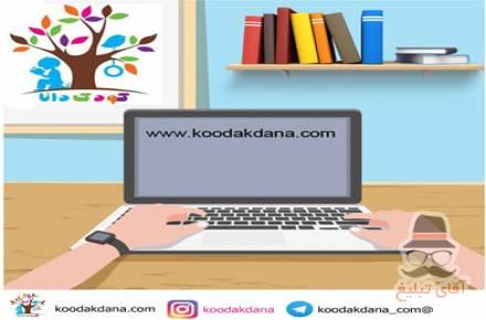 فروشگاه اینترنتی کودک دانا-pic1