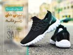 انواع کفش مردانه با نازلترین قیمت روز