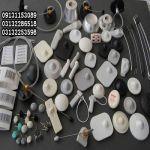 دزدگیرهای فروشگاهی-سیستم اعلام سرقت مغاز