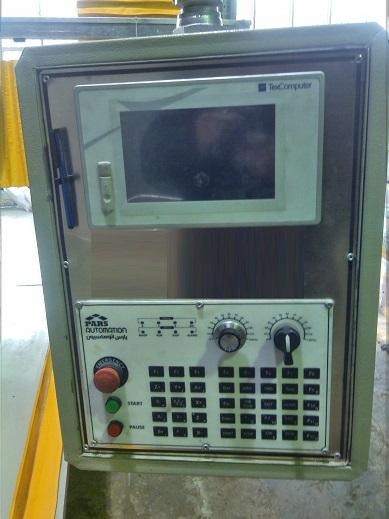 اتوماسیون ماشین آلات صنعتی ,  گروه صنعتی-pic1