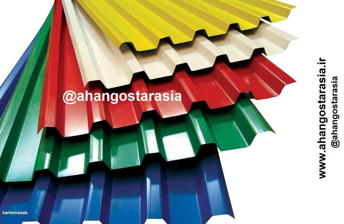 فروش ورقهای رنگی-pic1
