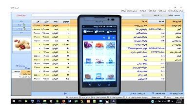 نرم افزار حسابداری پخش مویرگی-pic1