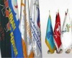 چاپ پرچم رومیزی  و تشریفات  88301683-021