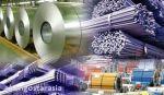 شرکت آهن گستر آسیا، فروش انواع ورق، تیرآ