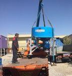 آبگیر دیگی زیرزمینی+ماشین الات قالیشویی