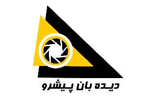 اتوبان یادگار امام، بین طوس و دامپزشکی، -pic1