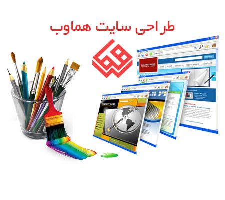 طراحی سایت-pic1