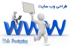 ساخت سایت وبا اموزش قدم به قدمدیریت سایت-pic1