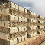 آجرنما انواع بلوک دیواری بلوک سقفی یزد