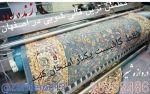 بهترین قالیشویی و مبل شویی اصفهان