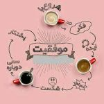 ترجمه ی حرفه ای با کمترین قیمت