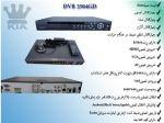 فروش ویژه دی وی ار (DVR) چهار کانال